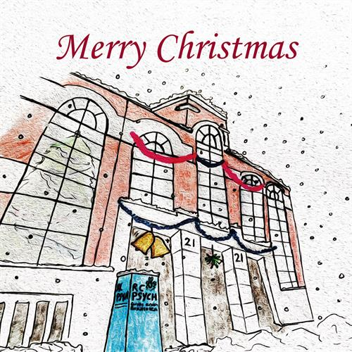 Our 2018 Christmas card design winner by Pollyanna Sapsford